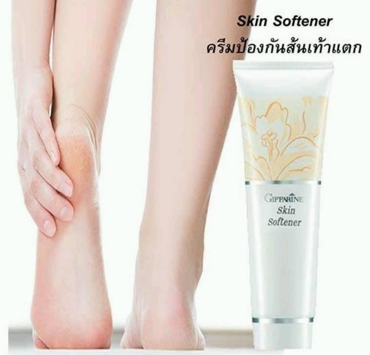 ครีมลดรอยกร้าน สกิน ซอฟเทนเนอร์ Skin Softener