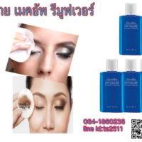 อาย เมคอัพ รีมูฟเวอร์ Crystalline Eye Make-Up Remover