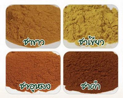 พฤกษะ ฉะ ( ชา 4 ชนิด ชาขาว ชาเขียว ชาอู่หลง ชาดำ ) กิฟฟารีน
