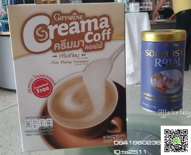 กาแฟดำ กิฟฟารีน กาแฟสำเร็จรูปผสมชนิดเกล็ด,ครีมเทียม กิฟฟารีน