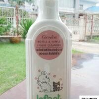 น้ำยาล้างขวดนมเด็ก กิฟฟารีน ทำความสะอาดขวดนม
