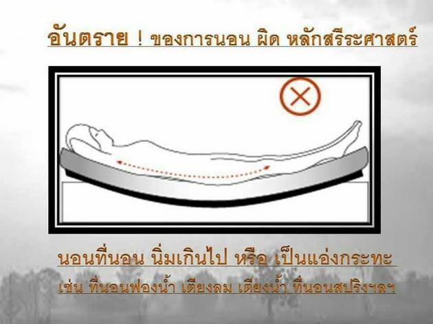 ที่นอนเพื่อสุขภาพ โคคิน KOKIN กิฟฟารีน,ที่นอน 6 ฟุต กิฟฟารีน, ที่นอน Kokin, ที่นอนป้องกันไรฝุ่น กิฟฟารีน, ที่นอนป้องกันไรฝุ่น โคคิน, ที่นอนลดอาการปวดหลัง, ที่นอนเพื่อสุขภาพ 6 ฟุต, ที่นอนเพื่อสุขภาพ กิฟฟารีน, ที่นอนเพื่อสุขภาพ โคคิน, ที่นอนโคคิน 6 ฟุต, ที่นอนโคคิน กิฟฟารีน,ที่นอนเพื่อสุขภาพ, โคคิน, KOKIN, กิฟฟารีน