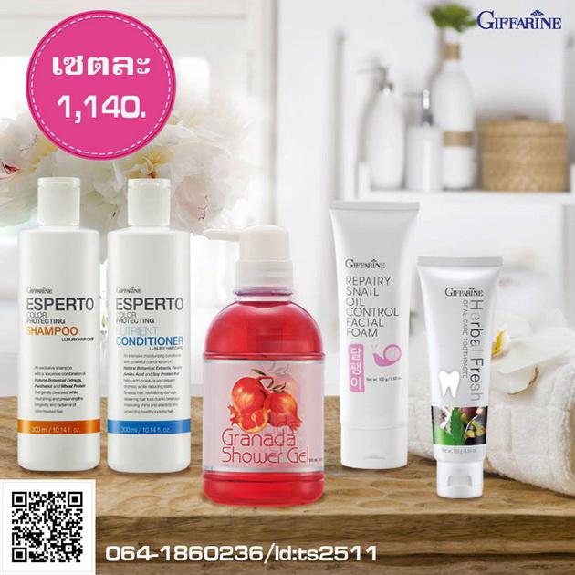 กิฟฟารีน ของใช้ในห้องน้ำ รวมไอเทมเด็ด น่าใช้สำหรับสาวๆ,Bathitem ,Forwomen ,Giffarine ,Shampoo ,Conditioner ,Toothpaste ,Showergel ,Facialfoam