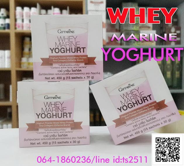 เวย์ มารีน โยเกิร์ต กิฟฟารีน โปรตีนคอลลาเจนและไฟเบอร์ ,WHEY MARINE YOGHURT,เวย์ โยเกิร์ต,โยเกิร์ตโปรตีน ,อาหารเสริมลดน้ำหนัก ,อาหารพลังงานสะอาด ,โปรตีนลดน้ำหนัก ,protien ,GiffarineProtein ,เวย์มารีนกิฟฟารีน ,โปรตีนผสมคอลลาเจน ,โปรตีนนำเข้า ,เวย์มารีนโยเกิร์ตกิฟฟารีน ,เวย์โปรตีน ,โปรตีนโยเกิร์ต ,ลดน้ำหนัก ,อาหารเสริมกิฟฟารีน ,กิฟฟารีน