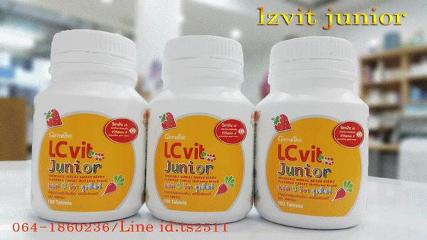 อาหารเสริมเด็ก ปกป้องดวงตาเด็ก LZ VIT JUNIOR GIFFARINE,วิตามินเด็ก ,อาหารเสริมสำหรับเด็ก ,วิตามินสำหรับเด็ก ,อาหารเสริม ,วิตามินกิฟฟารีน ,อาหารเสริมกิฟฟารีน ,วิตามินบำรุงดวงตาเด็ก ,กิฟฟารีน ,วิตามินบำรุงตาเด็ก ,ผลิตภัณฑ์อาหารเสริมเด็ก ,LCvitJunior