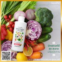 น้ำยา ล้างผักและผลไม้ กิฟฟารีน  Giffarine vegetable and fruit cleaner
